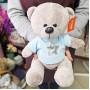 Мягкая игрушка Медведь Топтыжкин 25 см, серый