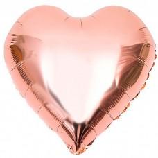 Шар фольгированный Сердце розовое з...