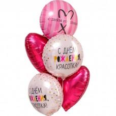 Букет из фольгированных шаров Красо...