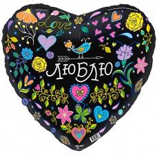 Шар фольгированный  Сердце