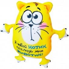 Мягкая игрушка-антистресс Котэ Я тв...