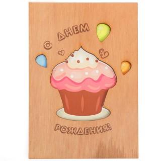 Открытка деревянная С Днём Рождения! кекс