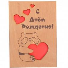 Открытка деревянная С Днём Рождения! панда с сердечком