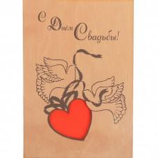 Открытка деревянная С Днем Свадьбы!